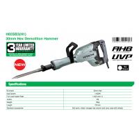 Hikoki Demolition Hammer H65SB3
