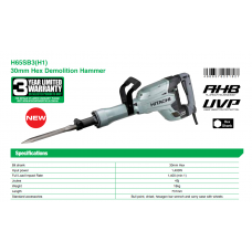 Hitachi NEW Demolition Hammer H65SB3